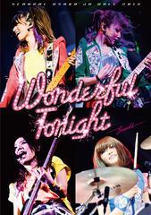Cover du DVD